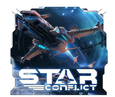 Logo игры