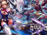 Обои Soul Sword