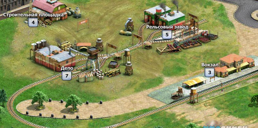 rail-nation-screenshot-mmoshnik