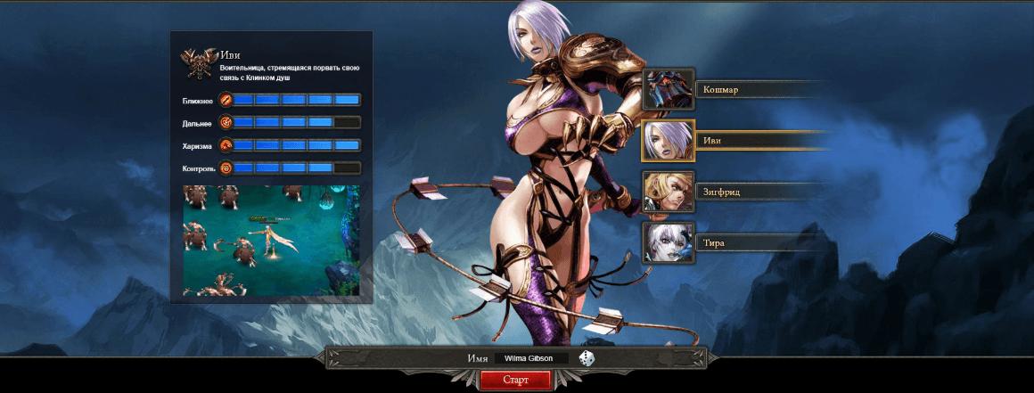 soul_sword_screenshot