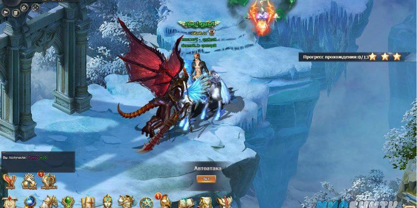 dragonknight_mmoshnik1