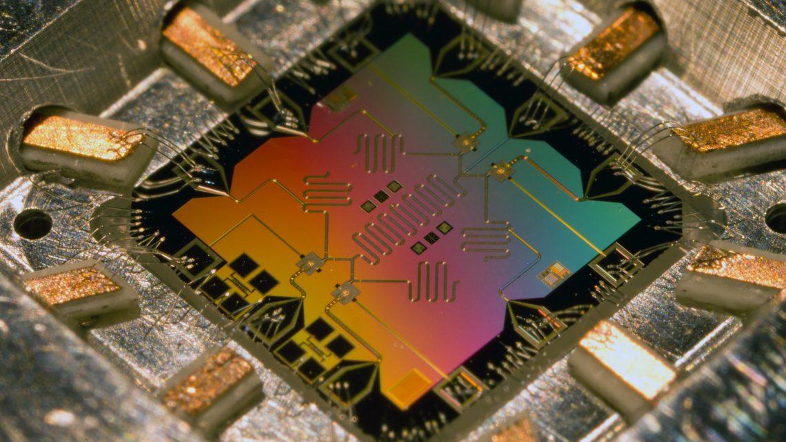 Первый квантовый компьютер