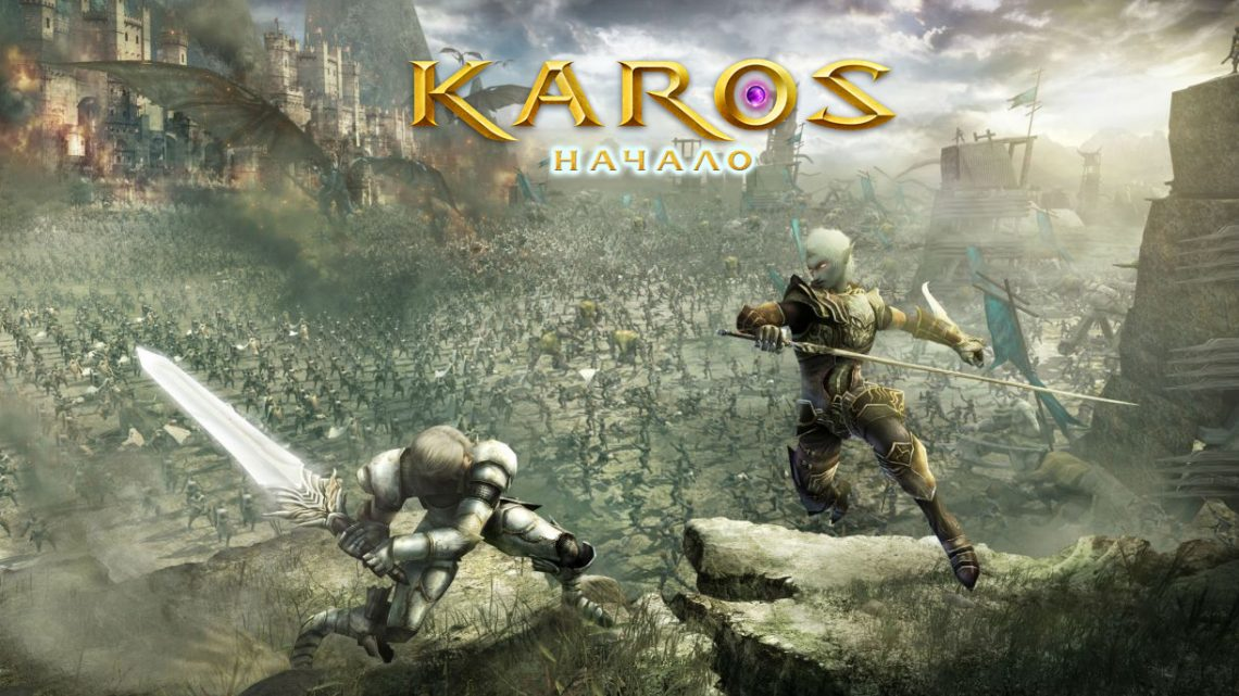 Karos Online