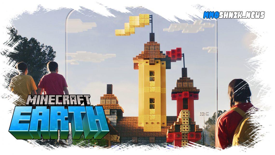 Minecraft Earth официальный трейлер