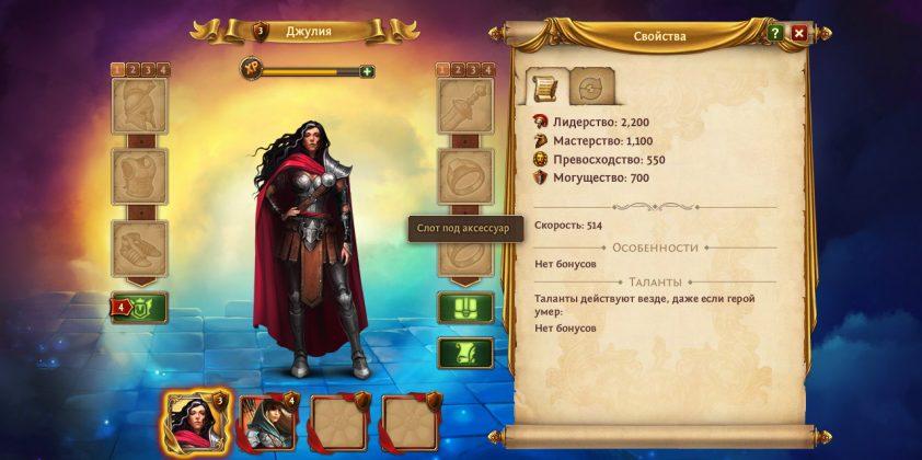 total_battle_mmoshnik2