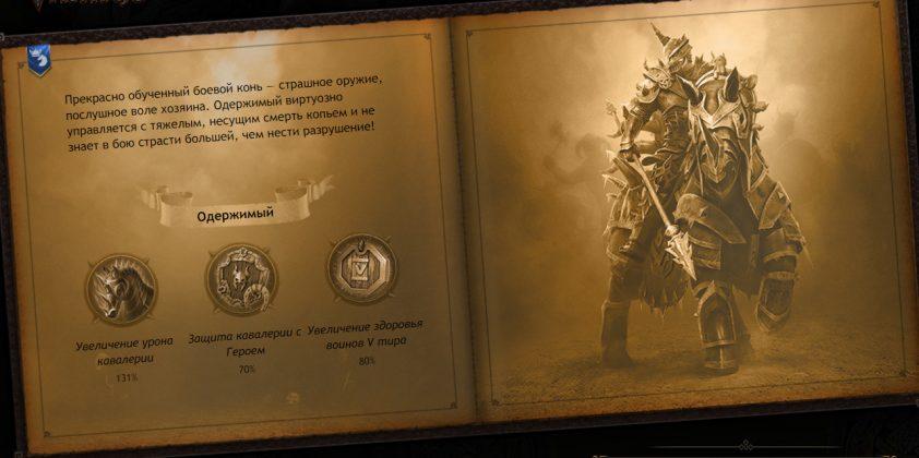 vikings_war_of_clans_mmoshnik1