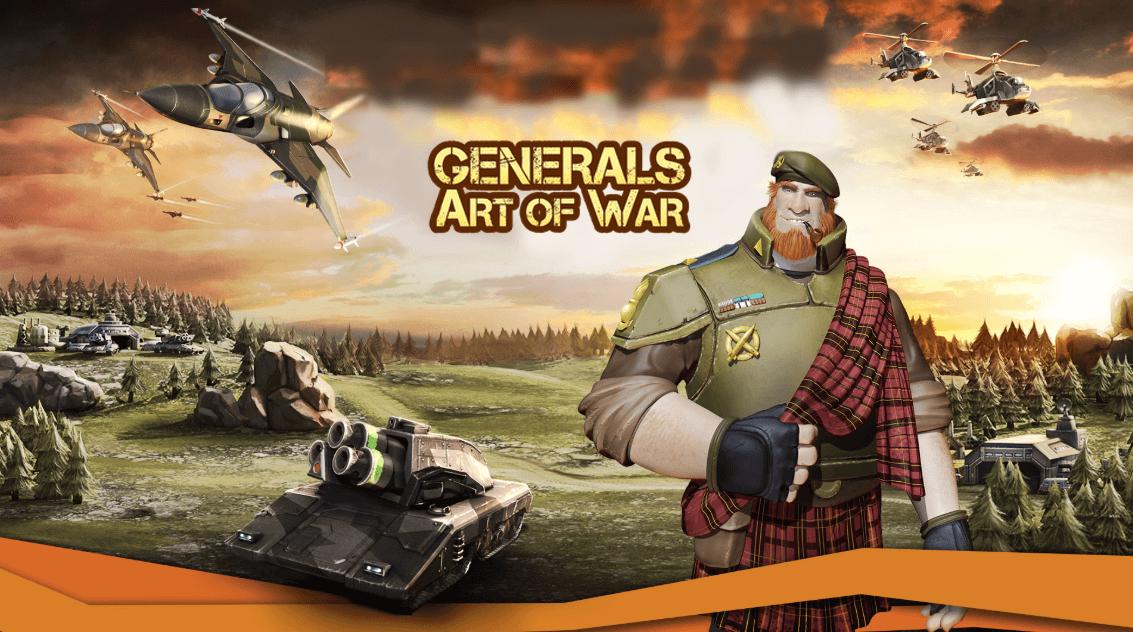 generals art of war обзор игры