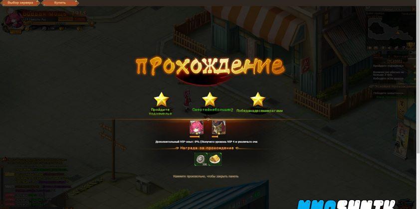 rakshasa_mmoshnik3-min