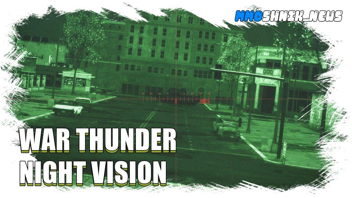 War Thunder — Китайское обновление