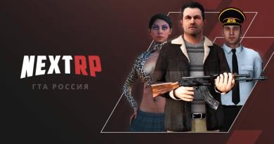 Next rp игра про Россию